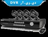 دستگاه ضبط دوربین (DVR/ NVR)