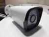 دوربین دیواری 581